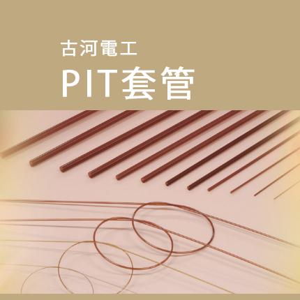 PIT_top1.jpg