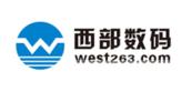 西安网站建设|西安网站制作-合作伙伴西部数码