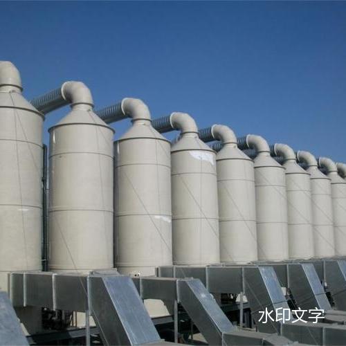 珠江钢琴公司生产废气治理