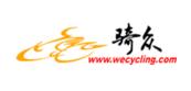 西安网站建设|西安网站制作-合作伙伴骑众