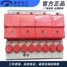 CPM-RH100T铁路浪涌保护器