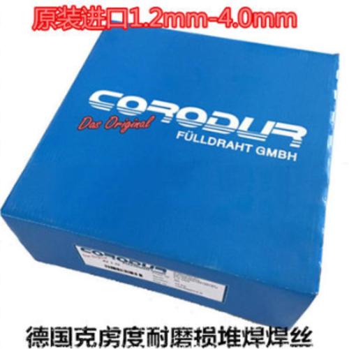 克�度CORODUR焊材