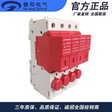 CPM-R80T