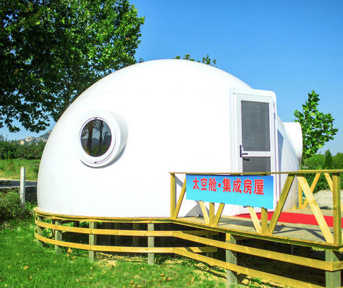 SYC007 capsule integrated housing Aluminum Alloy plate housing apartment layout can be combined changeable mobile homes