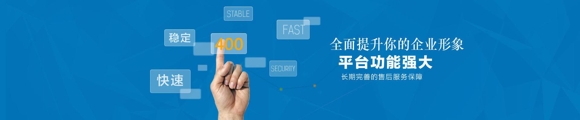 网站建设,上海网站建设