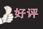 杭州网店代运营公司.jpg