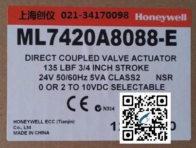 ML7420A8088-E (4).jpg