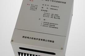 【100%正品】鸣士KMX-10/2-1磨床电磁吸盘用充退磁器