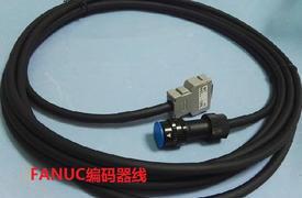 FANUC发那科电机编码器线反馈线A660-2005-T505/A660-2005-T506