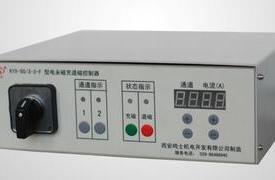 台湾宇青磨床充退磁控制器