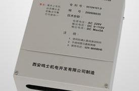 提供鸣士KMX-05/2-1充退磁控制器维修