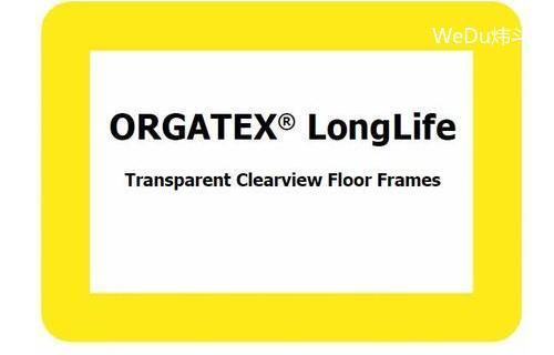 ORGATEX地标现货