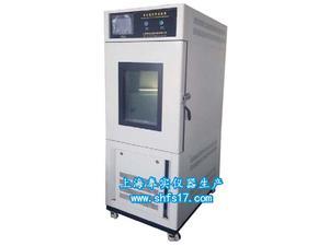 立式恒温恒湿试验箱/恒温恒湿存储柜/恒温恒湿系列