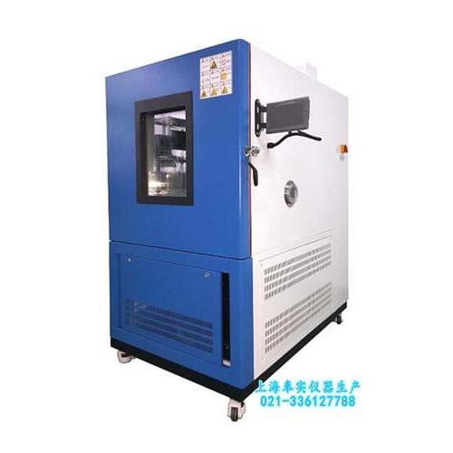 触摸屏高低温试验箱/可编程高低温试验箱