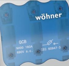 Wohner熔斷器