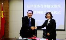 市律协与上铁法院签署法律服务合作协议