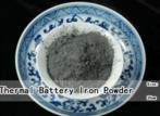热电池铁粉