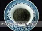 羰基铁镍合金粉