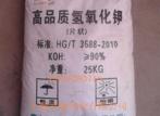 唐山三浮氢氧化钾