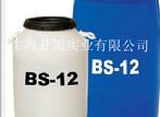 甜菜碱BS-12