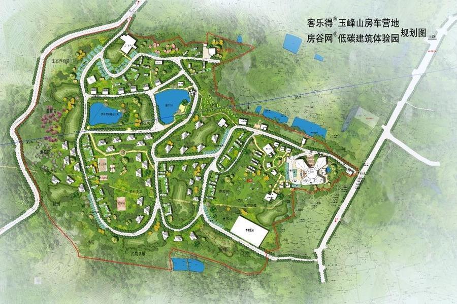 客樂得(重慶)玉峰山房車營地建筑空間實地探訪