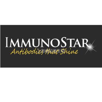 ImmunoStar