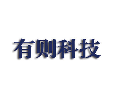 logo墙-43_副本.jpg