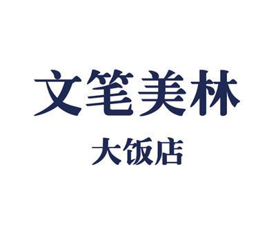 logo墙-42_副本.jpg