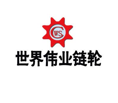 logo墙-28_副本.jpg