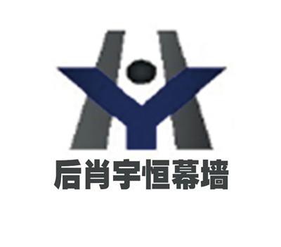 logo墙-53_副本.jpg
