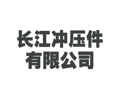 logo墙-70_副本.jpg