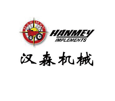logo墙-32_副本.jpg
