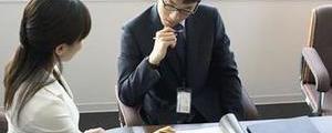 公司可以与员工协商一致延长试用期吗?