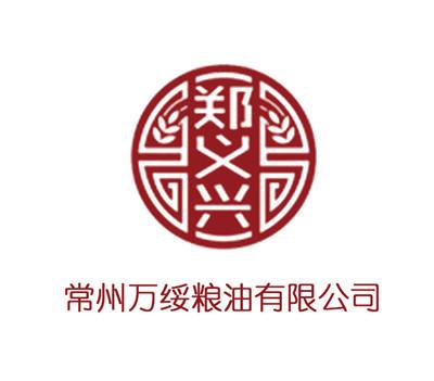 logo墙-69_副本.jpg