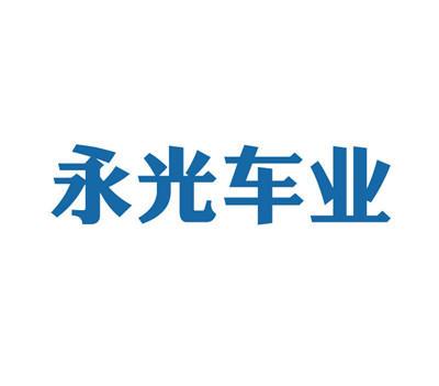 logo墙-10_副本.jpg
