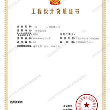 崇明县-2015.12.11-建筑装饰工程设计专项乙级
