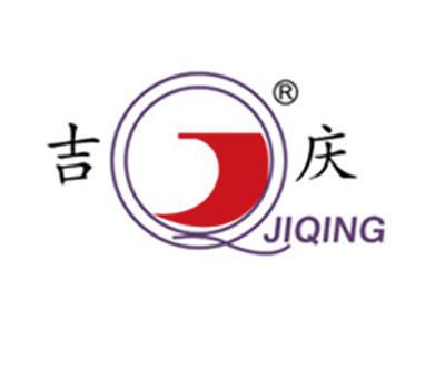 logo墙-57_副本.jpg