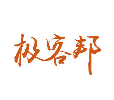logo墙-67_副本.jpg