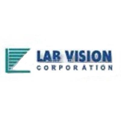 Lab Vision & NEOMARKERS.jpg