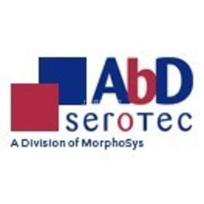 Serotec.jpg