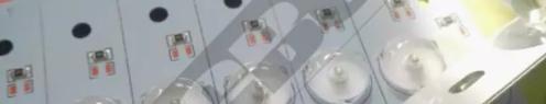 解析LED燈條透鏡與線路板粘接用膠,千萬別錯過!
