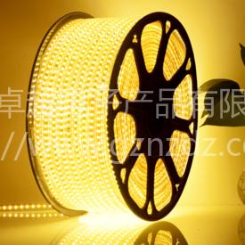3014LED柔性燈條燈帶線路板