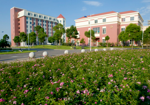Shanghai Health Medical College