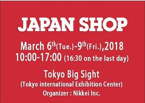 jappan  shop.jpg