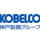 日本神�KOBELCO