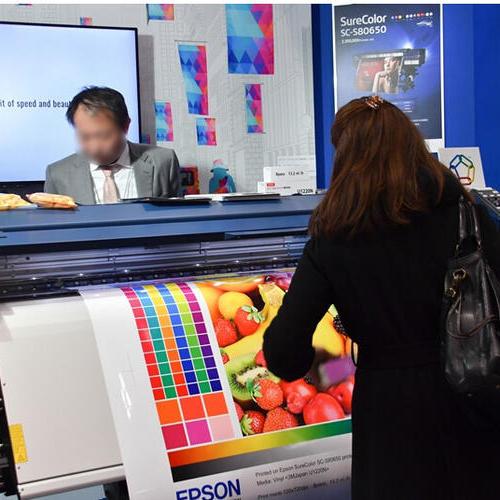 2017年日本商超设备展 Japan Shop