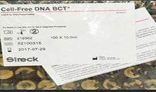 >>streck  218962基因无创管 现货促销