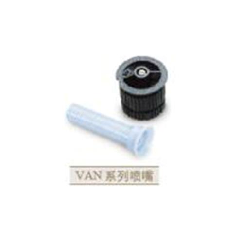 VAN系列可调角度喷嘴