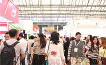 中国上海美博会2018年-2018上海美博会CBE【招展资料】