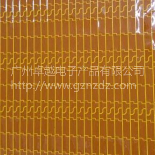 LED面板燈條FPC柔性線路板
